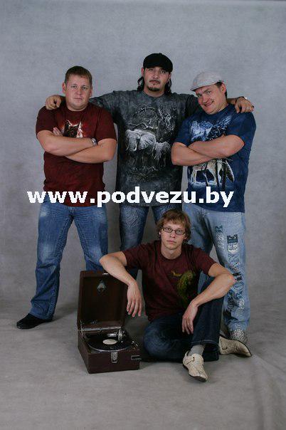 Группа Тяни-Толкай и футболки The Mountain